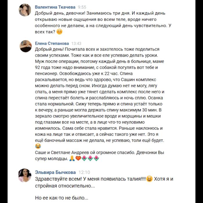 """Александра Ларионова. """"Reforma: Гимнастика для идеального лица"""". Отзывы"""
