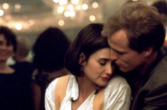 Фильмы про женщин, которые изменили мужу