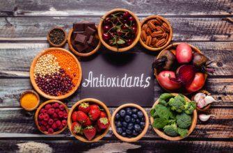 Антиоксиданты - что это такое и для чего они нужны в организме человека