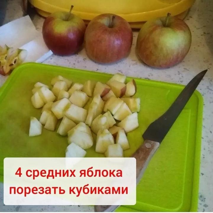 """Яблочный овсяный пирог """"Талия, я не прощаюсь!"""""""